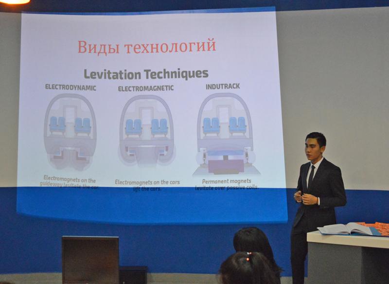 Фото к Международный научно-практический семинар-конференция «Образование, наука и технология XXI века»