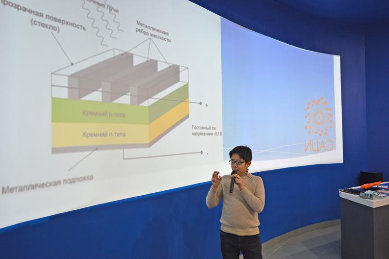 Фото к НТК «Эрудит» : Солнечная энергетика