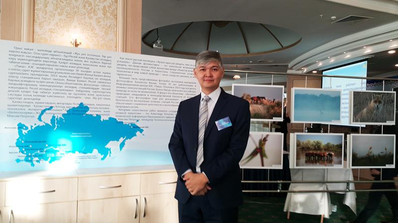 Фото к V Международная конференция «Инновационная Школа «Энергия, вода и химия»