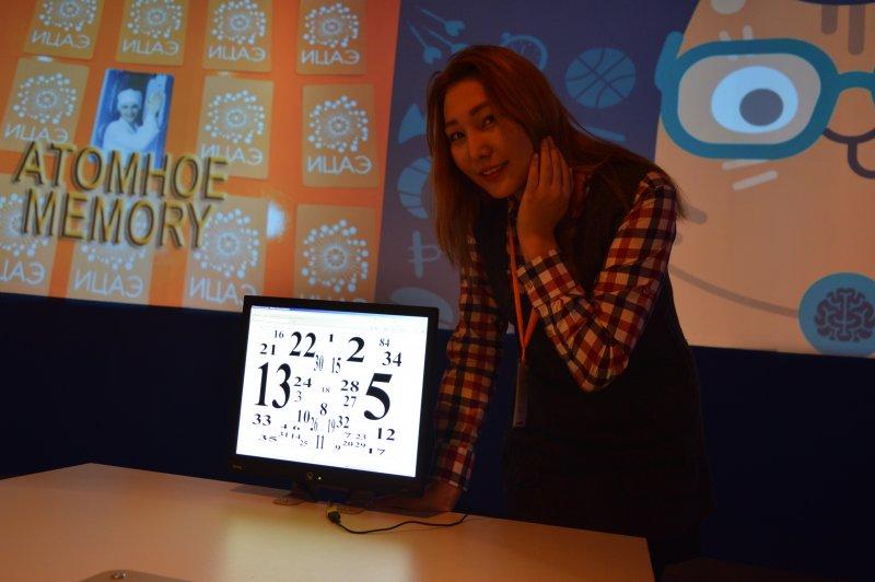 Фото к НТК «Эрудит» : Игры на развитие памяти и внимания