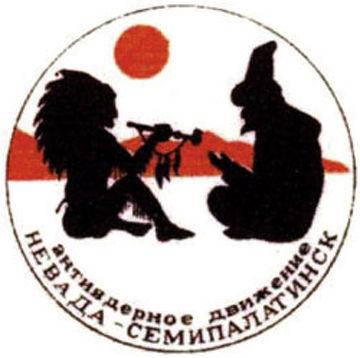 невада-семипалатинск